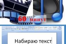 Посоветую мультфильмы для детей 4 - kwork.ru