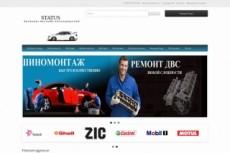 Сайт за час 4 - kwork.ru