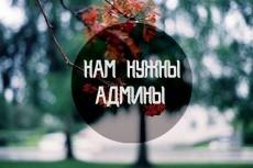 наберу текст с фото,аудио записи 6 - kwork.ru