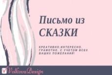 Создам дизайн логотипа креативно, индивидуально 3 варианта 3 - kwork.ru