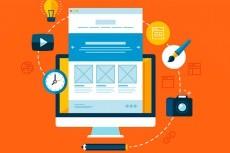 Улучшу дизайн вашего сайта, UX, UI, дополнительный функционал 29 - kwork.ru
