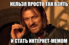Напишу уникальный текст на любую тематику 15 - kwork.ru