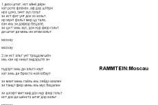 меню для групп в ВК 6 - kwork.ru