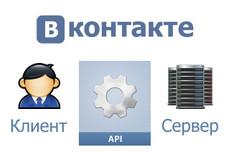 Установка, Настройка VPS, VDS сервера на Linux 17 - kwork.ru