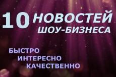 Напишу уникальный текст, копирайт или рерайт 23 - kwork.ru