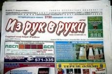 Парсинг и сбор информации с открытых источников 13 - kwork.ru