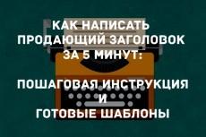 Аудит группы VK + отчет с рекомендациями 5 - kwork.ru