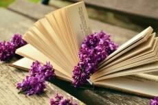 Напишу два стихотворения на заданную  тему 21 - kwork.ru