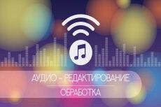 Обложка во вконтакте 21 - kwork.ru