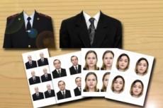 Фото на документы с заменой одежды 22 - kwork.ru
