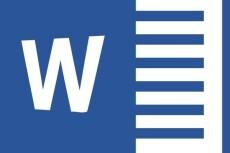 Набор текста/Транскрибация/ Перевод аудио(видео) в текст 22 - kwork.ru
