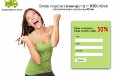 Регистрация-123 поисковых с Google,2000 объявлений Skype,1500ссылок 8 - kwork.ru