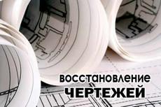Спозу для разрешения на строительство 71 - kwork.ru