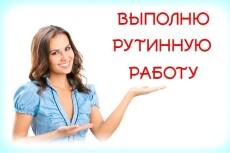 Составлю резюме с 0 или отредактирую+Письмо.  Перевод на англ. язык 21 - kwork.ru