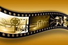 Хороший видеомонтаж ваших видео и цветокоррекция 9 - kwork.ru