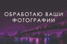 Оформлю группу или сообщество ВКонтакте 16 - kwork.ru