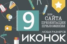 Дизайн сайта. Стильно и понятно 5 - kwork.ru