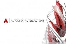 Выполню чертежи в Компас-3D, AutoCad 22 - kwork.ru