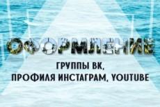 Сделаю лендинг пейдж 7 - kwork.ru