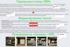 подберу готовые ключевики (до 1000шт) 15 - kwork.ru