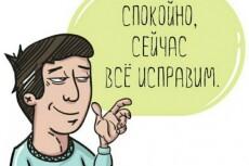 Напишу статью с нуля 3 - kwork.ru