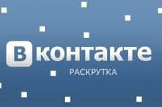 Качественные Арты 15 - kwork.ru