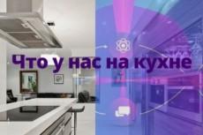 Создам обложку и баннер для групп в контакте 29 - kwork.ru