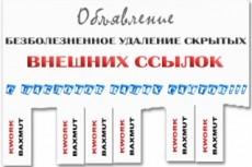 Исправлю вёрстку 18 - kwork.ru