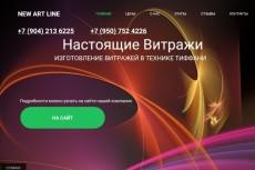 установлю почту на Вашем домене 3 - kwork.ru