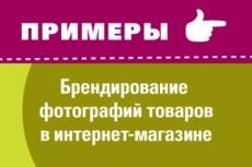 Создам коллаж к Вашему тексту 54 - kwork.ru
