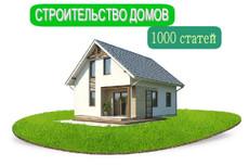 1000 статей Бухгалтерия и Финансы. Автонаполняемый премиум сайт 28 - kwork.ru