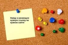 Пишу тексты 14 - kwork.ru