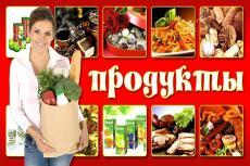 Пишем уникальные seo-тексты 6000 знаков по теме ремонт, строительство 6 - kwork.ru
