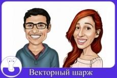 Карикатура 14 - kwork.ru