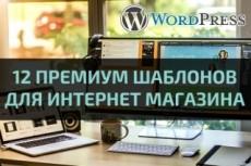600 премиум шаблонов флаеров, листовок, открыток с свободной лицензией 21 - kwork.ru