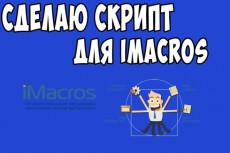 Предлагаю плагин wppage с кодом активации 14 - kwork.ru
