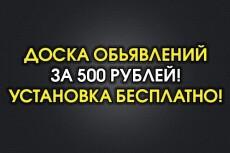 Установка shopcms на хостинг хостинг в казахстане и домен