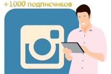 Сделаю любую обработку и редактирование аудио 11 - kwork.ru