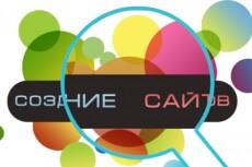 скопирую лендинг 9 - kwork.ru