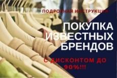Оптимизация работы компьютера удаленно, Гарантия, Качество 11 - kwork.ru