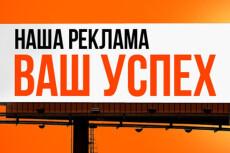 Обучу всем стратегиям раскрутки инстаграма +объясню какой софт нужен! 4 - kwork.ru
