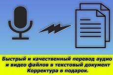 напишу интересную и уникальную статью на любую тему 3 - kwork.ru