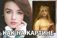 Нарисую любой предмет, Ваш портрет в стиле LOW POLY 6 - kwork.ru