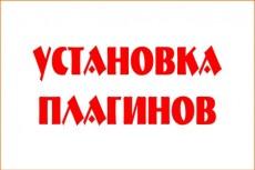 сделаю несложную анимацию логотипа 6 - kwork.ru