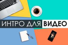 Установка сайта на наш хостинг с оплатой от 2 месяцев 30 - kwork.ru