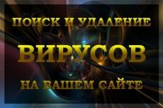 Установлю форум на движке phpBB 10 - kwork.ru