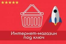 Сайт под ключ с соц сетью и интернет-магазином 17 - kwork.ru