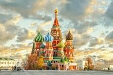 База компаний Москва. Организации Москвы. Каталог Москва 12 - kwork.ru