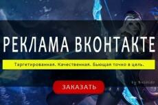 Дизайн мобильной версии. Быстро. Качественно. Недорого 33 - kwork.ru