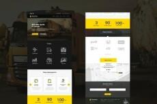 Продающий дизайн Landing page 27 - kwork.ru